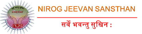 nirog-jeevan-sansthan-logo