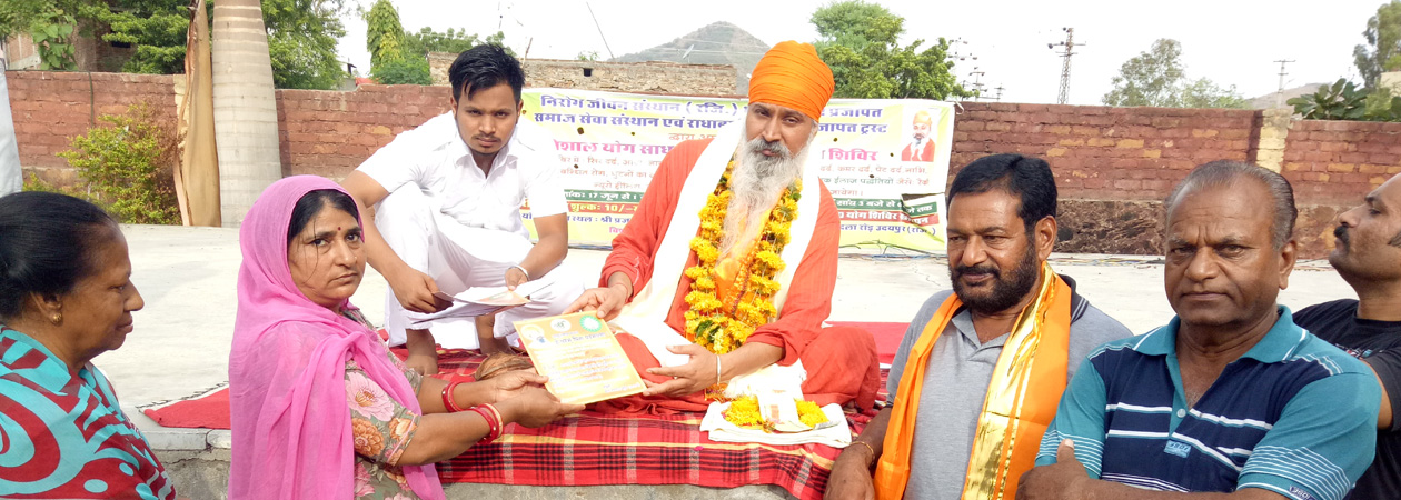 nirog-jeevan-sansthan2